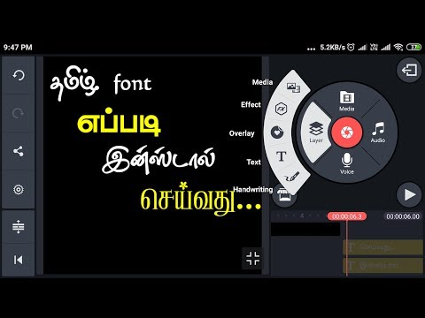 Kinemaster Tutorial - How Install Tamil Fonts In Kinemaster | Tamil