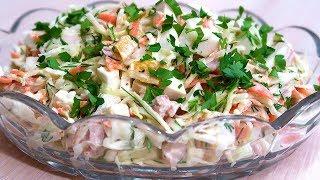 Салат с сыром капустой и копченым куриным окорочком