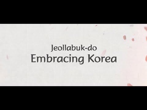 Jeollabuk-do, Embracing Korea - ENG image