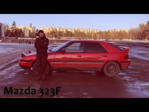 #TESTDRIVE Mazda 323F BG [1991]