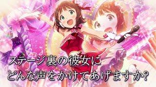 スマートフォン向けアプリ「アイドルマスター ミリオンライブ! シアタ...