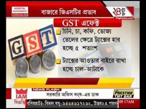 Arun Jaitley To Chair Meeting Of GST Council In Delhi