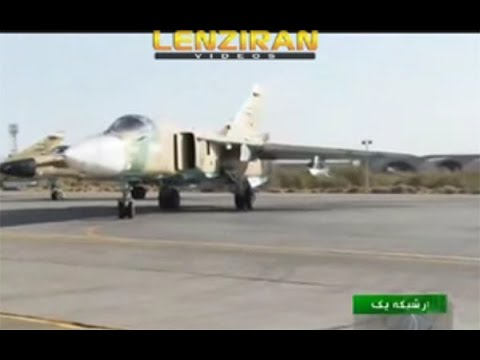 Iranian Air Force exercise war game