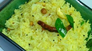 Lemon Rice - Easy South Indian Recipe