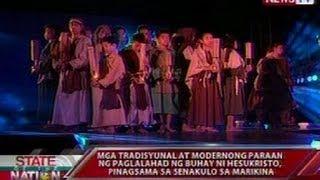 SONA: Pasyon sa Marikina, pinaghalo ang   tradisyunal at modernong paraan