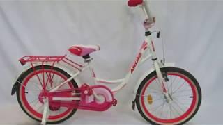 80$ Ardis Smart R18 г Киев Обзор  детского качественного велосипеда