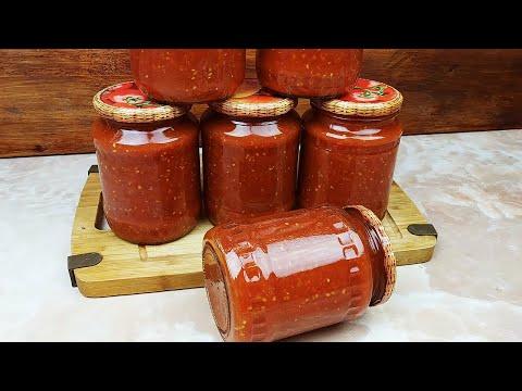 Всю зиму жалела, что сделала мало! Заготовки на зиму из помидоров и перца!