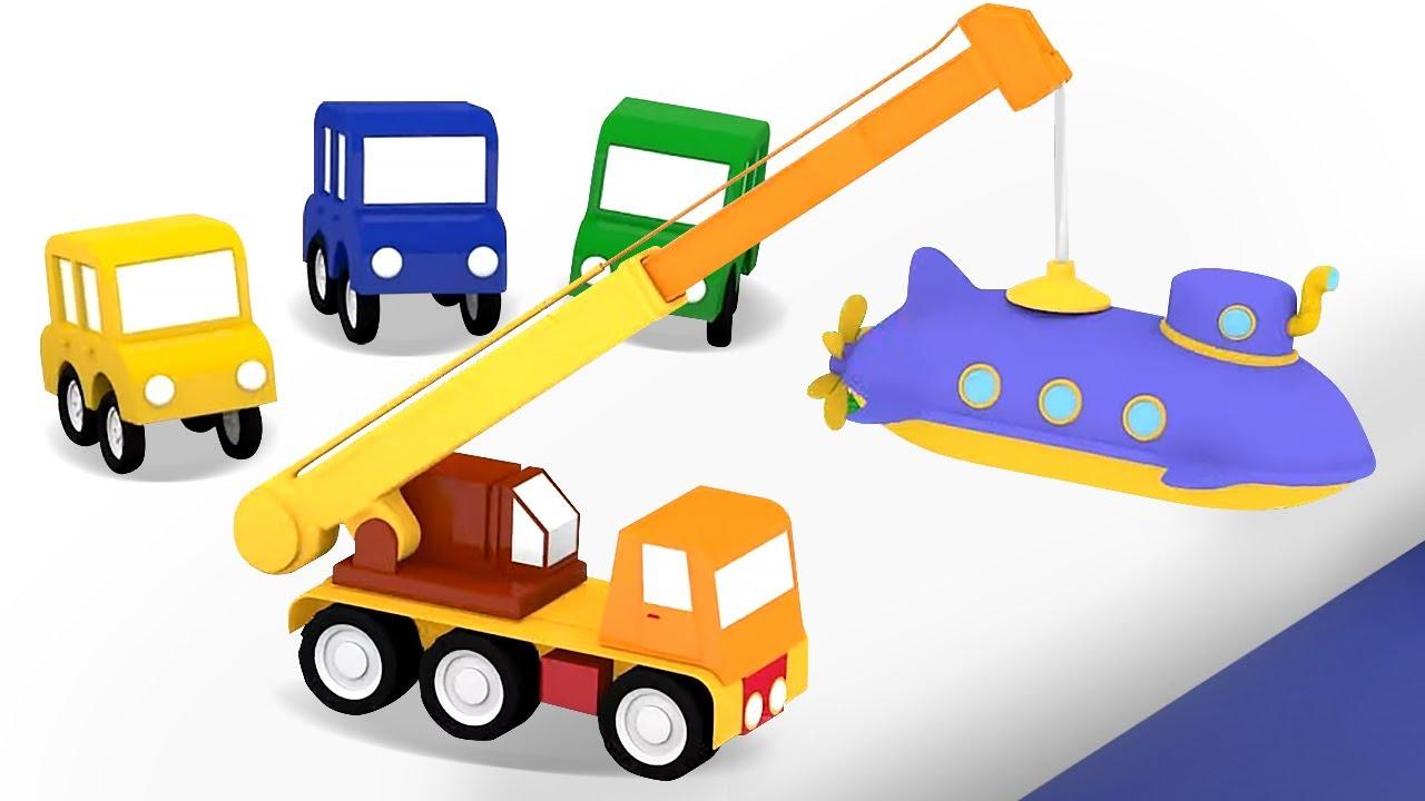4 машинки и подводная лодка   Мультфильмы про машинки для малышей   Новая серия развивающие мультики