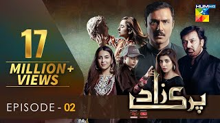Parizaad   Episode 2   Eng Sub   Presented By ITEL Mobile   HUM TV   Drama   27 July 2021 Thumb