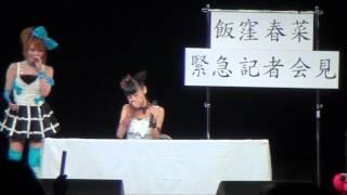 2012年7月28日(土) モーニング娘。 50THシングル「One・Two・Three」...
