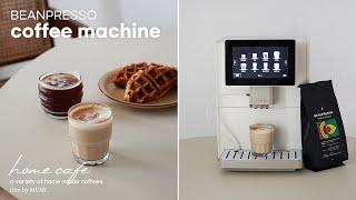 홈카페 커피머신 추천 • 빈프레소 전자동 커피머신 리뷰…