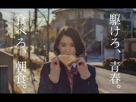 男子校 -食パンの耳が嫌い- [Music Video]