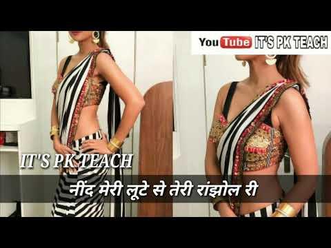 Sara Rara Re Ghume Mera Ghagra Haryanvi Song Lyrics By Pankaj Prajapati