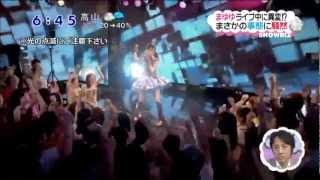 【高音質】two/大野智(嵐) ソロ曲