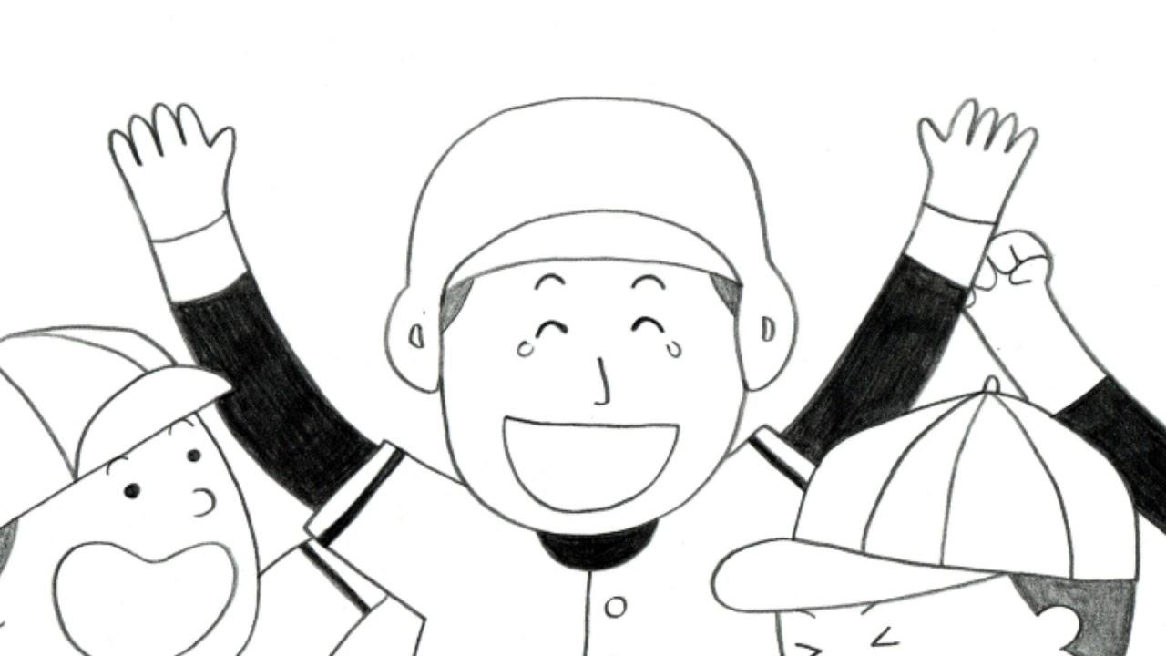 こんどうゆみか - 弱虫ヒーロー【Music Video】