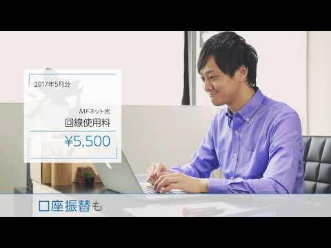 【青色申告ソフト】おすすめの青色申告ソフト人気ランキング!