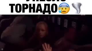500 студентов унесло торнадо Фильм