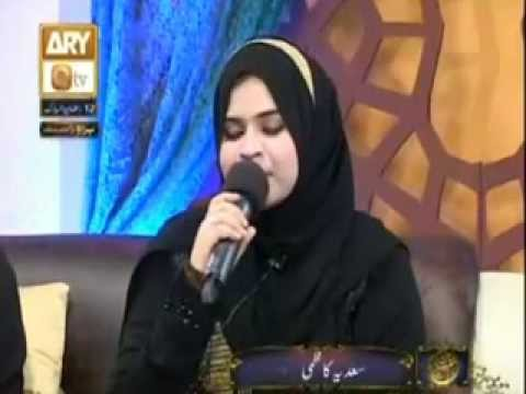Bhar Do Jholi Meri Ya Muhammad - SAADIA KAZMI