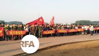 Army Vets Protest in Henan Province | Radio Free Asia (RFA)
