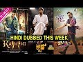 Top 5 Upcoming South Indian Movie in Hindi Dubbed This Week  | The Topic