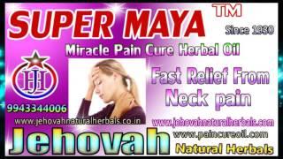 PAIN CURE OIL - SUPER MAYA HERBAL MEDICINES- JEHOVAH NATURAL HERBALS