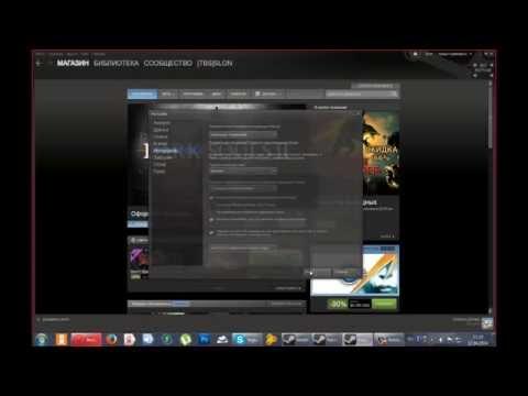 Как изменить издание Windows, сохранив настройки и