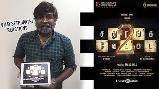 Vijay Sethupathi reactions on Sathuranka Vettai 2 Teaser | Arvind Swamy, Trisha