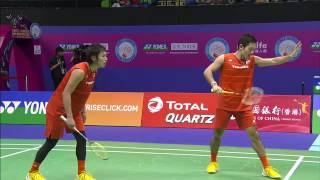 Yonex Sunrise Hong Kong Open 2016 | Badminton F M5-MD | Boe/Mog vs Kam/Son