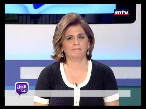 Al Hal Enna - 27/11/2014