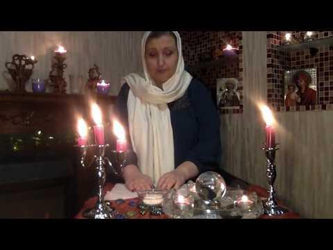 мусульманская магия приворот на след