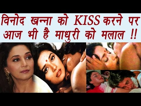 Vinod Khanna: Madhuri Dixit REGRETS doing kissing scene with the Actor | FilmiBeat