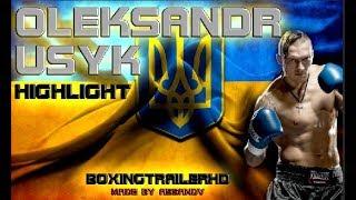 Oleksandr Usyk Highlights | Александр Усик