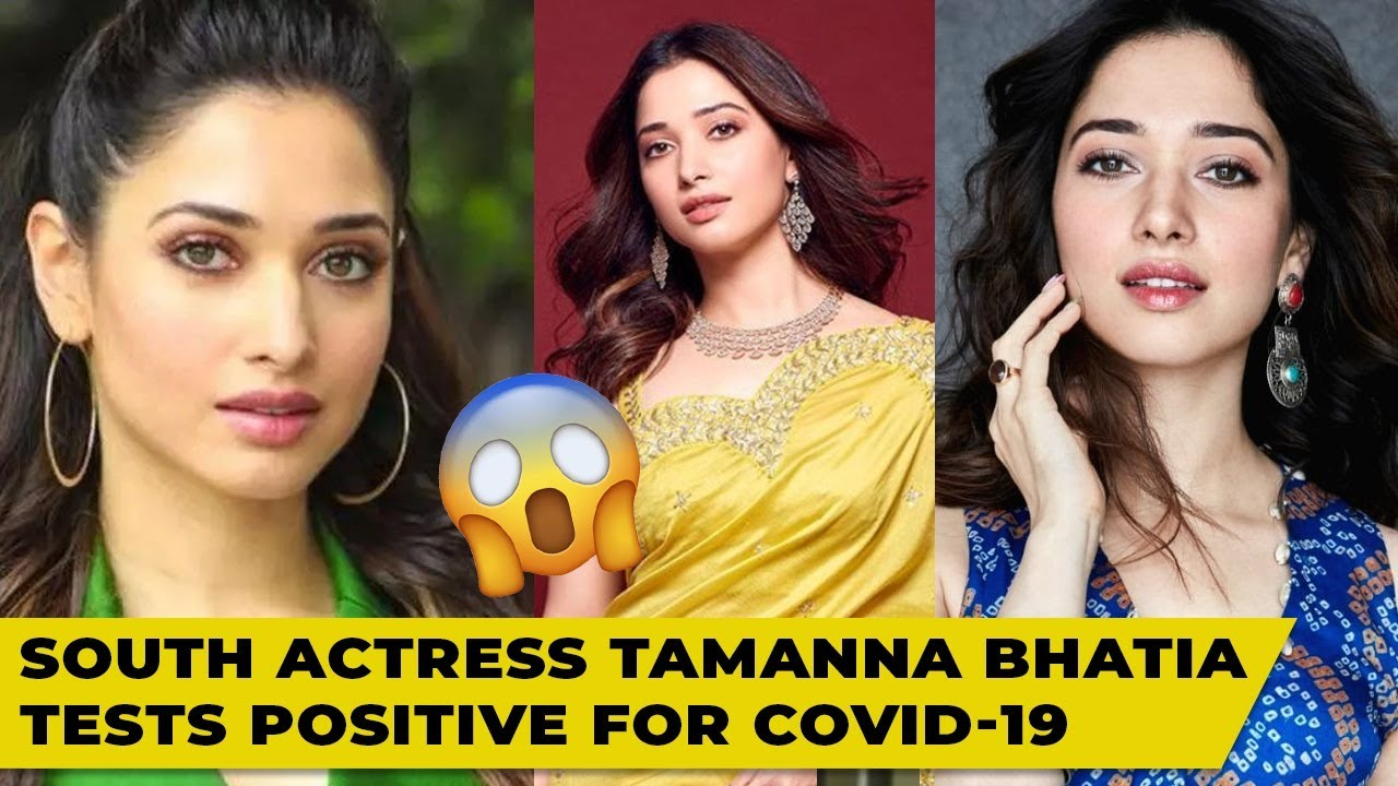 South's Popular ActressTamanna Bhatia Tests Positive For COVID-19 | Bollywood B Town