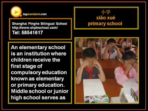 Compulsory Education in China