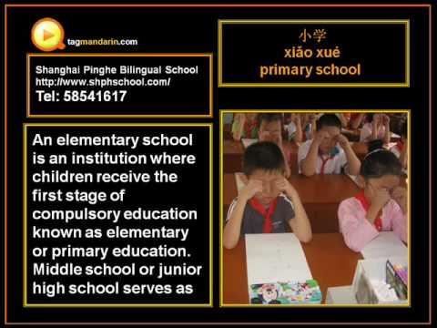 Compulsory Education in China