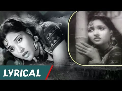 Lyrical : Mera Dil Ye Pukare Aaja | Song With Lyrics - Nagin | Lata Mangeshkar | Vyjayanthimala
