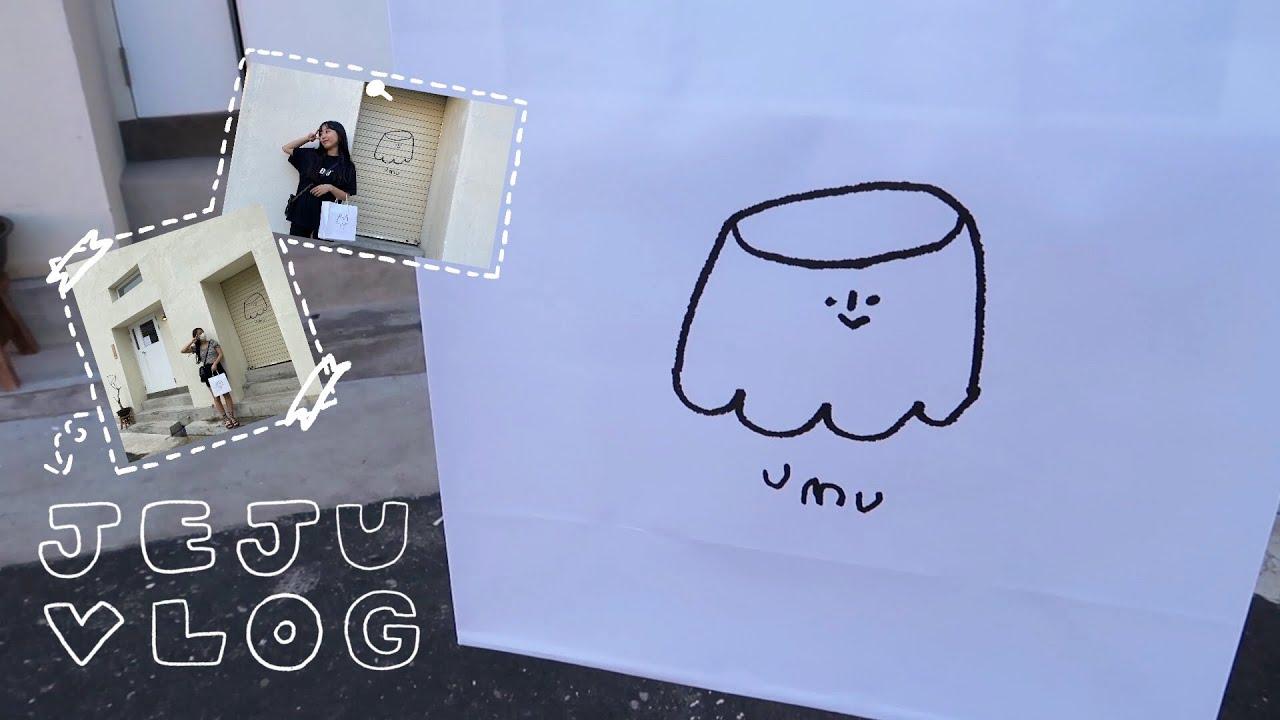 [ᴊᴇᴊᴜ_ᴠʟᴏɢ] EP.2 | 제주도 맛집 탐방하고🍜  수국 축제랑 우도 구경하기🚢  (우도짜장맨 , 우무 푸딩🍮 , 보롬왓 ,제주동 ,어촌 식당🐟)