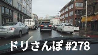 「なぜ人はカメラ沼にハマるのか?」Blackmagic Pocket Cinema Camera 4Kでシネマティック通勤ドライブ #ドリ散歩 #278