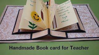 Teachers Day Card ideas,Greeting Cards for Teachers Day,Birthday Cards,Thank you card,3D Pop Up Card