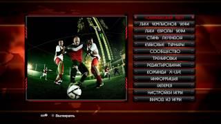 Сделана Лига Европы 16-17 со всеми зимними трансферами