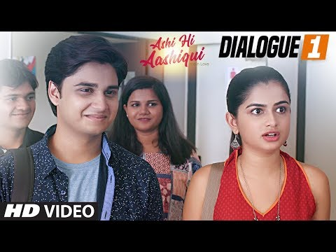 Ashi Hi Aashiqui Dialogue Promo | 1 March 2019