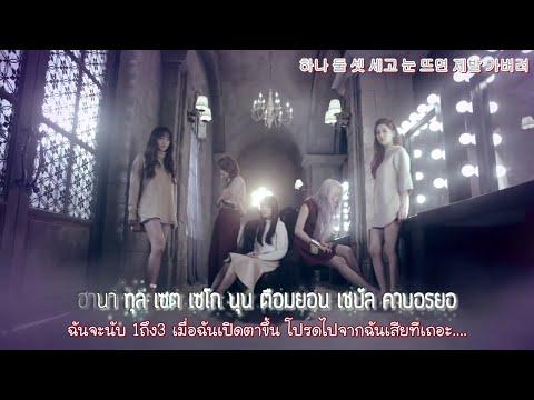 [Karaoke+Thaisub] SPICA - GHOST (고스트)