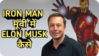 elon musk cameo in iron man movie,Black Widow, marvel studios