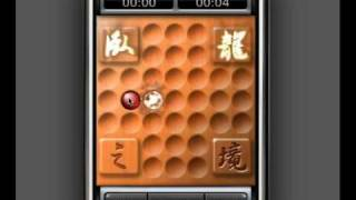 DigiCube Peg Solitaire for iphone 孔明棋.flv