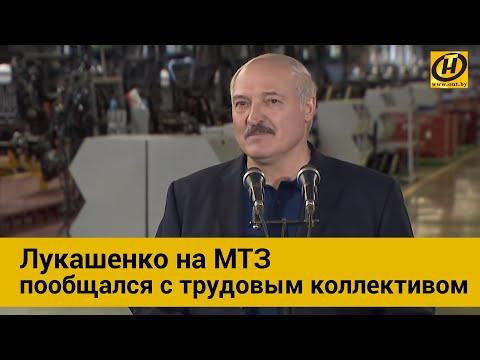 Лукашенко о коронавирусе: «Это больше, чем болезнь. Это политика. Люди одурманены»