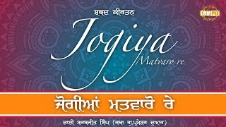 Jogiya Matwaaro Re - Shabad - Bhai Sarbjeet Singh - Jatha G_Parmeshar Dwar