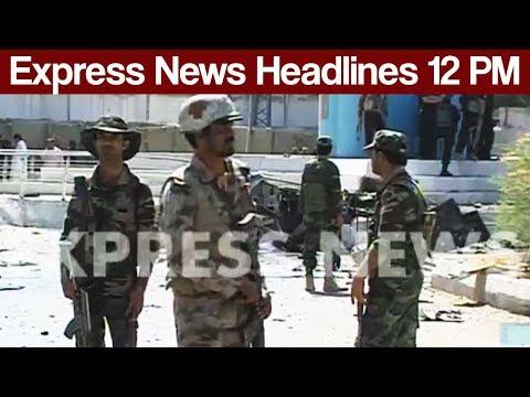 Express News Headlines - 12:00 PM - 23 June 2017