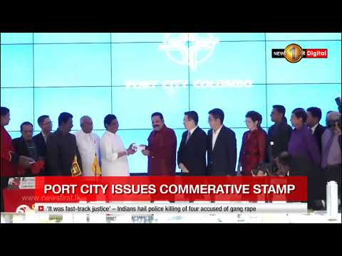 Port City celebrates adding 269 hectares of land to demography of Sri Lanka