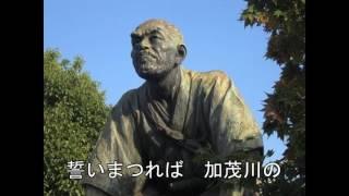 音源提供:akiraplasticさん 高山彦九郎は江戸時代の寛政の頃(松平定信...