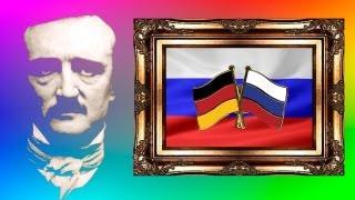 Aljonuschka und Iwanuschka von Alexander Nikolajewitsch Afanasjew